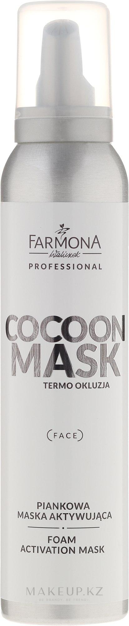 Маска-активатор в пене для лица - Farmona Cocoon Mask — фото 180 ml