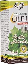 Духи, Парфюмерия, косметика Натуральное масло периллы - Etja Natural Perilla Leaf Oil