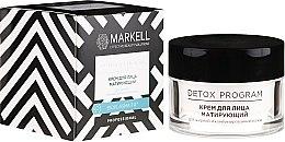 Духи, Парфюмерия, косметика Крем для лица матирующий для жирной и комбинированной кожи - Markell Cosmetics Detox Program Face Cream