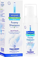 Духи, Парфюмерия, косметика Шампунь-пена для волос - Frezyderm Atoprel Foamy Shampoo