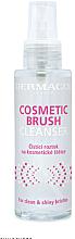Духи, Парфюмерия, косметика Очищающий раствор для косметических кистей - Dermacol Cosmetic Brush Cleanser
