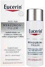 Духи, Парфюмерия, косметика Дневной крем против морщин для нормальной и комбинированной кожи - Eucerin Hyaluron-Filler Day Cream For Combination To Oily Skin