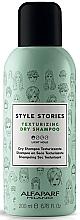 Духи, Парфюмерия, косметика Сухой шампунь для волос - Alfaparf Milano Style Stories Texturizing Dry shampoo
