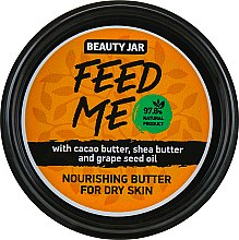 Духи, Парфюмерия, косметика Масло для тела Feed Me - Beauty Jar Nourishing Butter For Dry Skin
