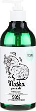 """Духи, Парфюмерия, косметика Жидкое мыло для рук нейтрализующее запахи """"Листья петрушки"""" - Yope"""