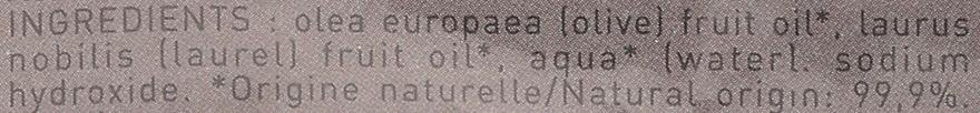Мыло алеппское c лавровым маслом 20% - Tade Aleppo Laurel Soap 20% — фото N3