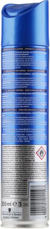 """Лак для волос """"3 погоды"""", сверхсильная фиксация - Schwarzkopf Taft Ultra Control Hairspray — фото N2"""