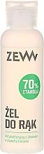Духи, Парфюмерия, косметика Антибактериальный гель для рук с алое - Zew Antibacterial Hand Gel