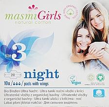 Духи, Парфюмерия, косметика Прокладки ультратонкие гигиенические для подростков Girl, 10 шт - Masmi