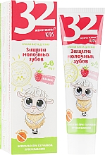 """Духи, Парфюмерия, косметика Детская зубная паста """"Защита молочных зубов. Малина"""" - Modum 32 Жемчужины Kids"""