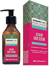 Духи, Парфюмерия, косметика Кератиновая сыворотка для волос - Arganicare Keratin Repairing Hair Serum