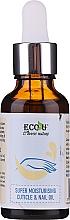 Духи, Парфюмерия, косметика Увлажняющее масло для кутикулы и ногтей - Eco U Cuticle & Nail Oil