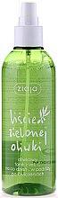 """Духи, Парфюмерия, косметика Тонизирующая вода с витамином С """"Листья оливы"""" - Ziaja Olive Leaf Water"""