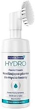 Духи, Парфюмерия, косметика Увлажняющая очищающая пена для лица - Novaclear Hydro Facial Foam