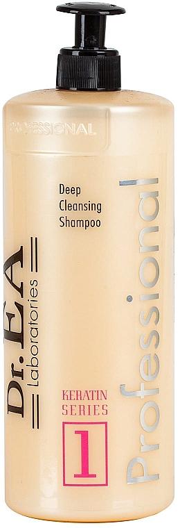Шампунь для глубокого очищения - Dr.EA Keratin Series 1 Deep Cleansing Shampoo — фото N1