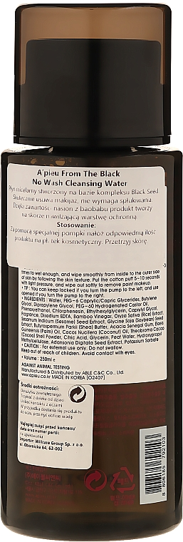 Очищающая вода - A'pieu From The Black No Wash Cleansing Water — фото N2