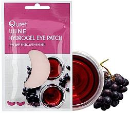 Духи, Парфюмерия, косметика Патчи под глаза - Quret Wine Hydrogel Eye Patch
