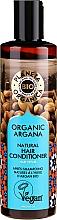 Духи, Парфюмерия, косметика Восстанавливающий бальзам для волос - Planeta Organica Organic Argana Natural Hair Conditioner
