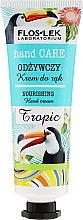 Духи, Парфюмерия, косметика Крем для рук питательный - Floslek Nourishing Hand Cream Tropic