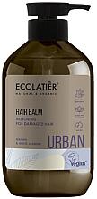 """Духи, Парфюмерия, косметика Восстанавливающий бальзам поврежденных волос """"Аргана и белый жасмин"""" - Ecolatier Urban Hair Balm"""