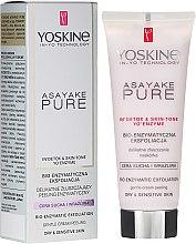 Духи, Парфюмерия, косметика Энзимный пилинг для сухой и чувствительной кожи - Yoskine Asayake Pure Bio Enzym Peeling