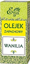 "Духи, Парфюмерия, косметика Ароматное масло ""Ваниль"" - Etja Aromatic Oil Vanilla"