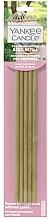 Духи, Парфюмерия, косметика Ароматические палочки - Yankee Candle Sunny Daydream Pre-Fragranced Reed Diffusers Refill