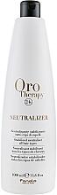 Духи, Парфюмерия, косметика Нейтрализатор и стабилизатор для биозавивки - Fanola Oro Therapy Neutralizer