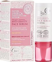 Духи, Парфюмерия, косметика Сыворотка для лица - Natura Siberica Organic Certified Anti-Gravity Face Serum