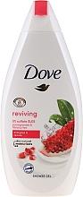 """Духи, Парфюмерия, косметика Гель для душа """"Гранат и гибискус"""" - Dove Go Fresh Reviving Shower Gel"""