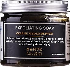 Духи, Парфюмерия, косметика Натуральное черное мыло - Namur Black Exfoliating Soap