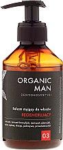 Духи, Парфюмерия, косметика Восстанавливающий бальзам для очищения волос - Organic Life Dermocosmetics Man
