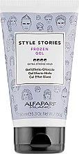 Духи, Парфюмерия, косметика Гель для укладки с эффектом заморозки - Alfaparf Style Stories Frozen Gel Extra-Strong Hold
