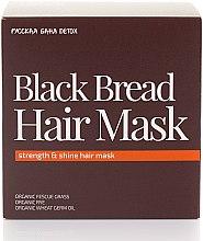 Духи, Парфюмерия, косметика Маска для силы и блеска волос - Natura Siberica Fresh Spa Russkaja Bania Detox Black Bread Hair Mask