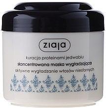 Духи, Парфюмерия, косметика Маска для волос интенсивная - Ziaja Mask