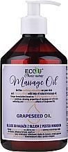 Духи, Парфюмерия, косметика Масло для массажа - Eco U Grapeseed Massage Oil