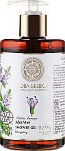 Духи, Парфюмерия, косметика Энергетический гель для душа - Natura Siberica Flora Siberica Altai Mint Energizing Shower Gel