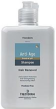 Духи, Парфюмерия, косметика Антивозрастной шампунь для ломких волос - Frezyderm Anti-Age Shampoo