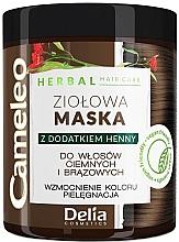 Духи, Парфюмерия, косметика Маска для темных волос с добавлением хны - Delia Cameleo Herbal Hair Mask