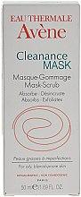 Духи, Парфюмерия, косметика Маска-гоммаж абсорбирующая для глубоко очищения проблемной кожи - Avene Exfoliating Absorbing Cleanance Mask-Scrub