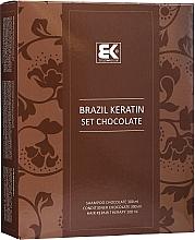 Духи, Парфюмерия, косметика Набор - Brazil Keratin Intensive Repair Chocolate (shm/300ml + cond/300ml + serum/100ml)