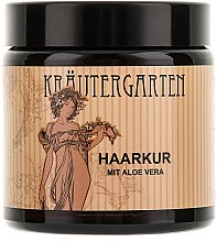 Духи, Парфюмерия, косметика Маска для волос Алоэ вера - Styx Naturcosmetic Aloe Vera Intensiv Haarkur