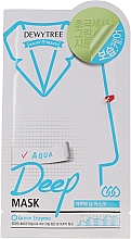 Духи, Парфюмерия, косметика Увлажняющая маска для лица - Dewytree Aqua Deep Mask