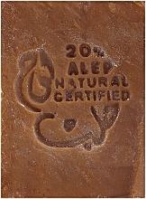 Духи, Парфюмерия, косметика Алеппсоке лавровое мыло - Tade Aleppo Soap Co Soap 20% Laurel Cosmos Natural