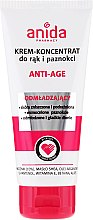 Духи, Парфюмерия, косметика Крем для рук и ногтей - Anida Pharmacy Anti Age Hand Cream