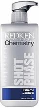 Духи, Парфюмерия, косметика Интенсивный уход для поврежденных и ослабленных волос - Redken Chemistry System Extreme Shot Phase