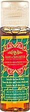 Духи, Парфюмерия, косметика Мыло антисептическое - Alona Shechter Achillea (мини)