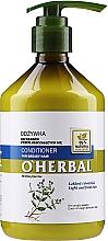 Бальзам-кондиционер для жирных волос с экстрактом мяты - O'Herbal — фото N3