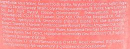 """Увлажняющий скраб для тела с пониженным содержанием мыла """"Романтический поцелуй"""" - Health and Beauty Soapless Body Scrub — фото N2"""