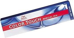 Духи, Парфюмерия, косметика Краска для волос безаммиачная - Wella Professionals Color Touch Special Mix